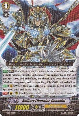 Solitary Liberator, Gancelot Cardfight Vanguard