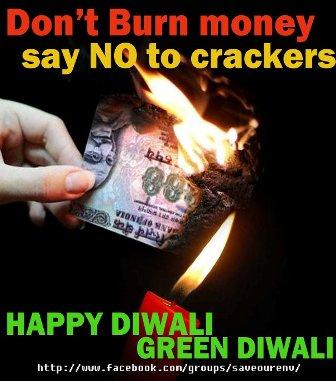 बहुत से लोग मानने लगे हैं कि पटाखे जलाना यानी सीधे पैसे में आग लगाना है.