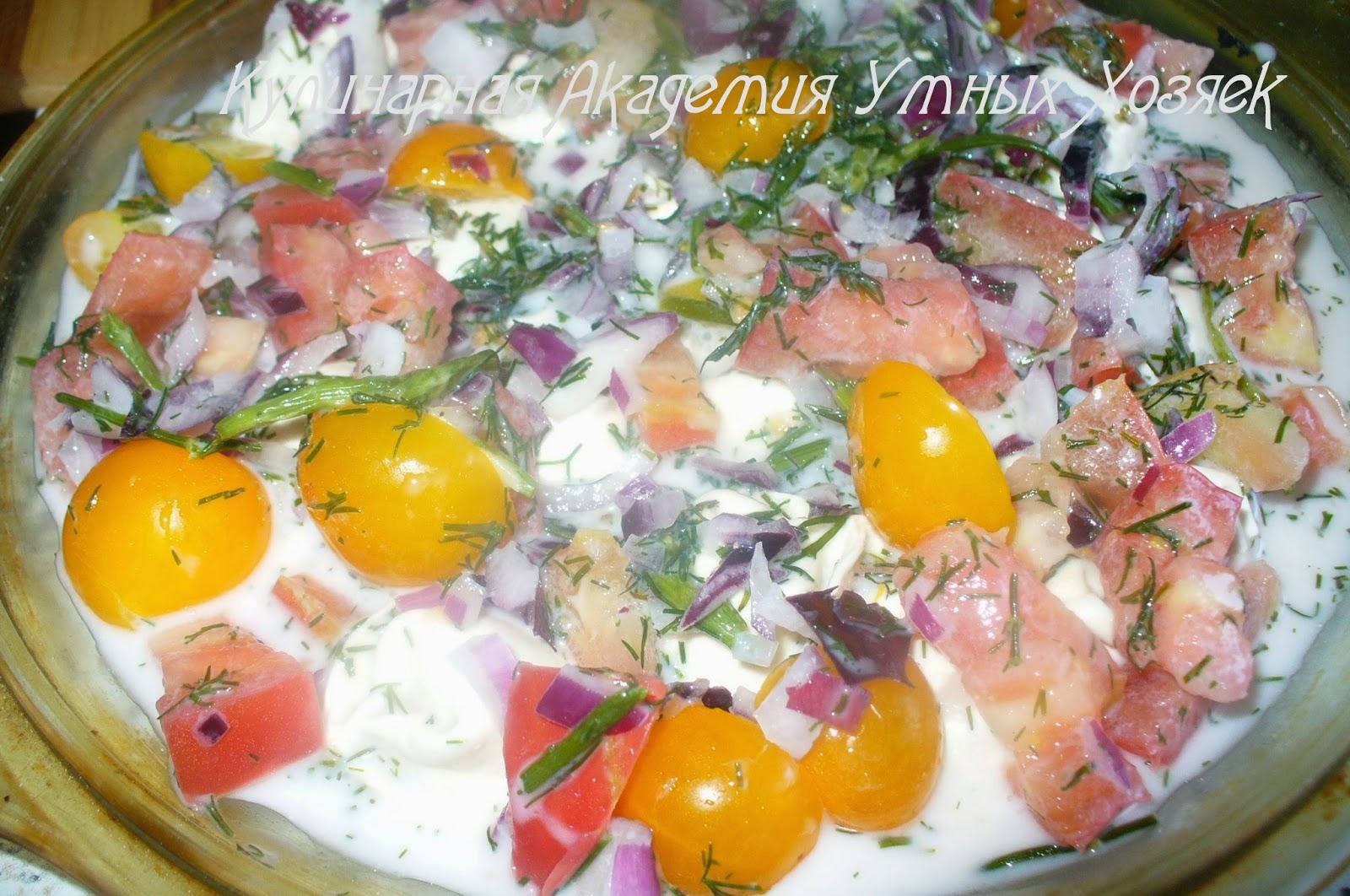 Пельмени запеченные с помидорами и сыром