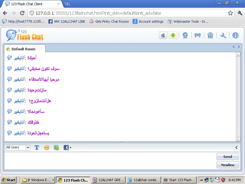 12allchat 12 arab greetings greet your 12allchat friends 12allchat12 m4hsunfo