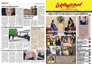 Aung Din – Burmese Regime Hluttaw in Perspective 18