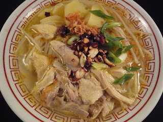 Bihoen ayam, bihoen, recipe, noodle recipe, Indonesian noodles, bihun recipe, bihun ayam recipe, chicken noodle soup, noodle soup