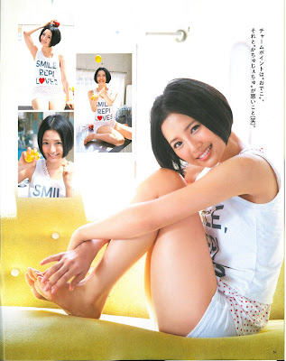 [Resim: HKT48+Haruka+Kodama+Go+Haruppi+Go+on+BOM...ne+004.jpg]