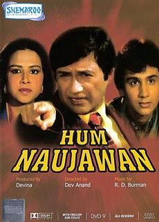 Hum Naujawan (1985) - Hindi Movie