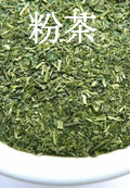 Konacha Japanese green tea for longevity diet