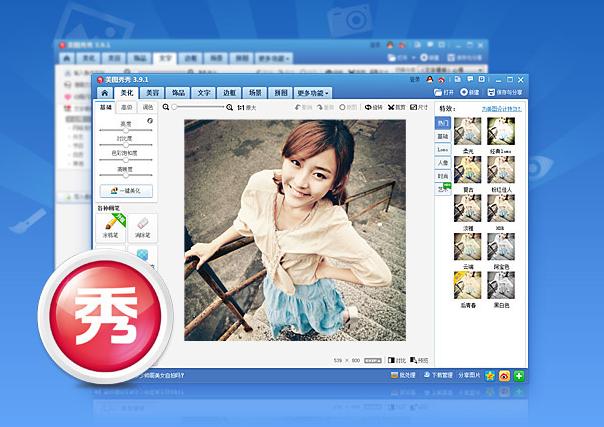 download aplikasi edit foto xiu xiu terbaru