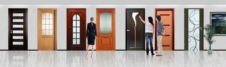 Межкомнатные двери - хороший ремонт без них никак