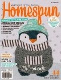 RECENTLY FEATURED IN HOMESPUN