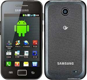 Review Harga Samsung Galaxy Ace Duos I589 HP Dual Sim GSM CDMA