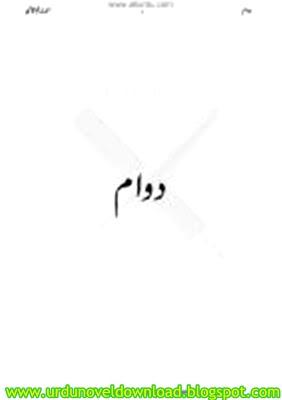 Urdu Poetry Book Dawaam
