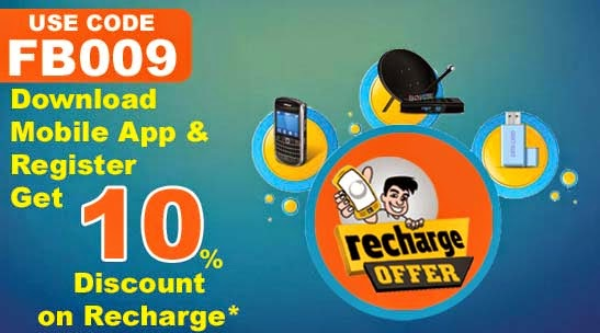 Flat 10% Discount on Mobile recharge in app