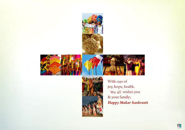 With ray of joy ,hope,health.we all wish you & your Family : Happy Makar Sankranthi