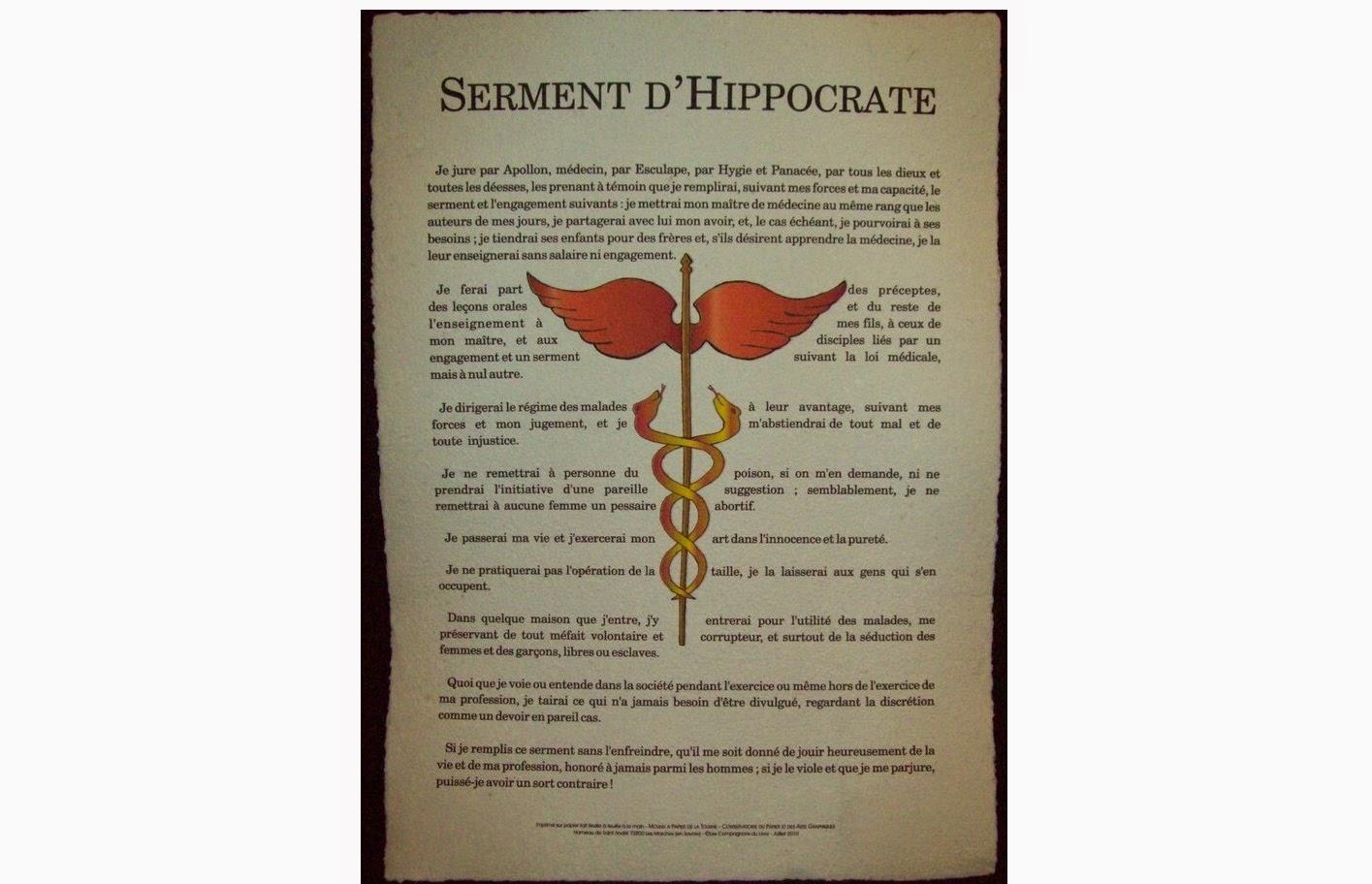 ------ Serment d'hippocrate ------