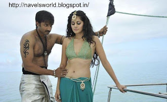 Navel Touching Photos