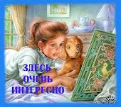 награда от Анны