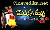 Watch All episodes of Missamma Telugu Daily Serial