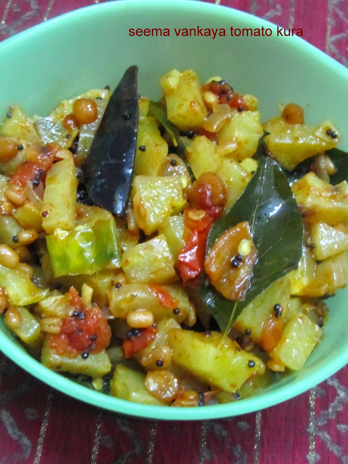 seema vankaya tomato kura