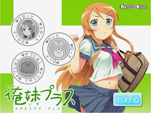 [Eroge] Oreimo Plus Download english eroge game download, download eroge english game for pc, for android, psp, walkthrough