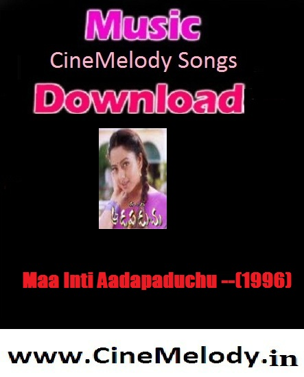 Maa Inti Aadapaduchu Telugu Mp3 Songs Free  Download -1996