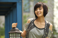 sunye-wondergirls