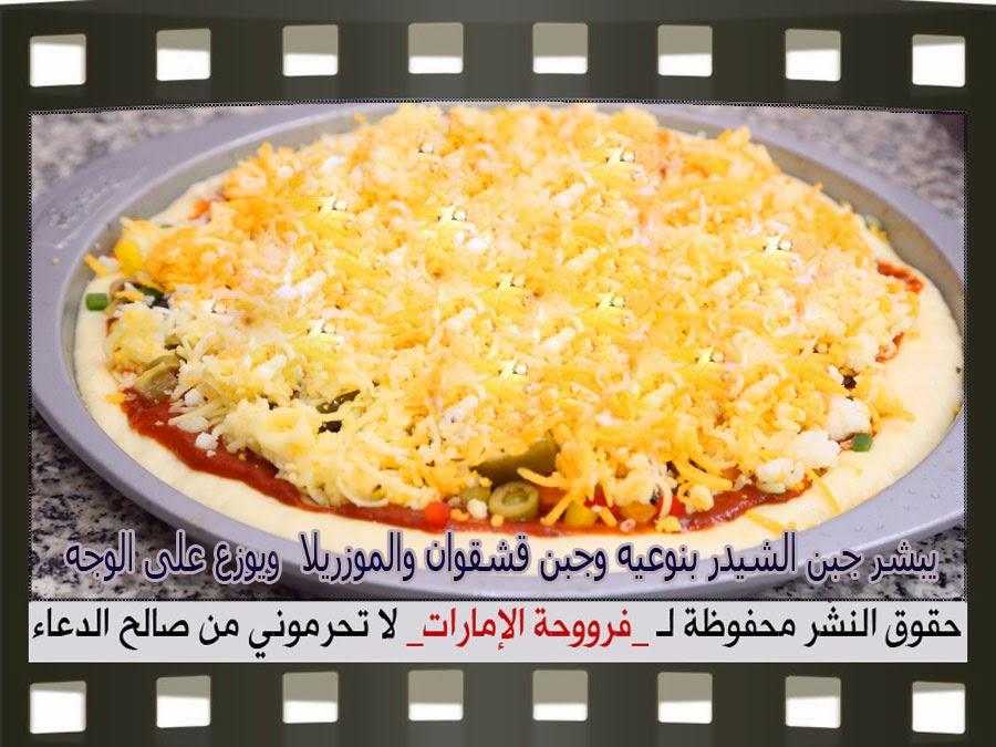بيتزا مشكله سهلة بيتزا باللحم وبيتزا بالخضار وبيتزا بالجبن 29.jpg