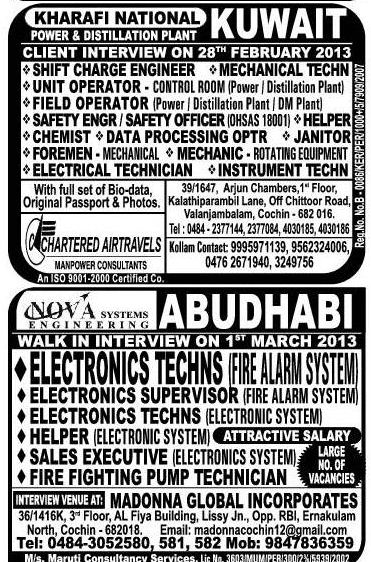 electronics technician electrical technician kuwait uae electric technician jobs - Electronics Sales Jobs