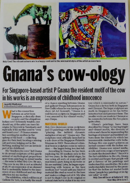 Cowology by P Gnana
