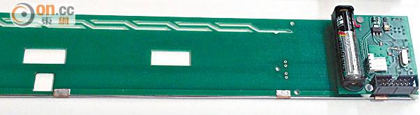 Tarjeta utilizada para infectar un cajero vía la ranura de tarjetas