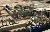 Νέοι κανόνες διαφάνειας για πετρέλαιο, φυσικό αέριο και ορυκτά.