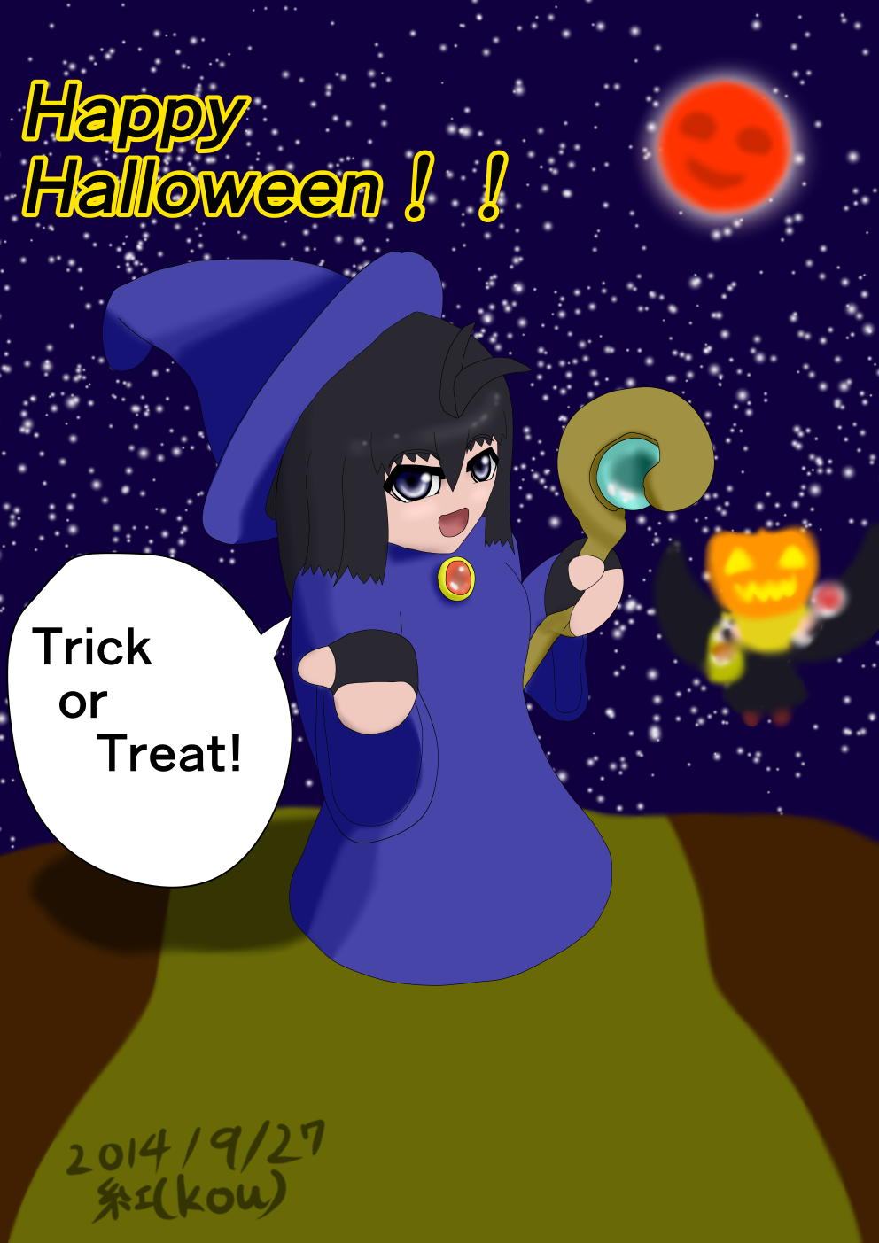 Happy Halloween!(八雲楓、羽園雫)