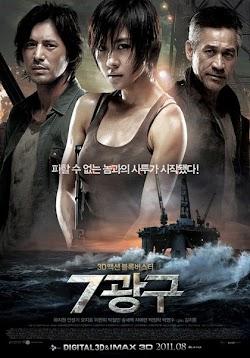 Quái Vật Biển - Sector 7 (2011) Poster