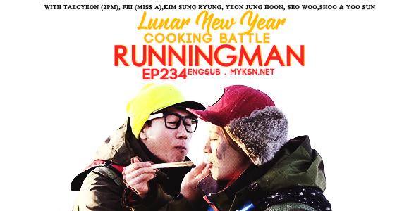 Guest : SeoWoo, Miss A Fei, Shoo, YooSun,2PM Taecyeon, Kim Sung Ryung & Yeon Jung Hoon, adkdayah