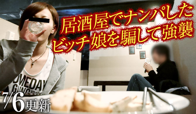 [Jav Uncensored] 150706_970 hd Mirei Suzuki