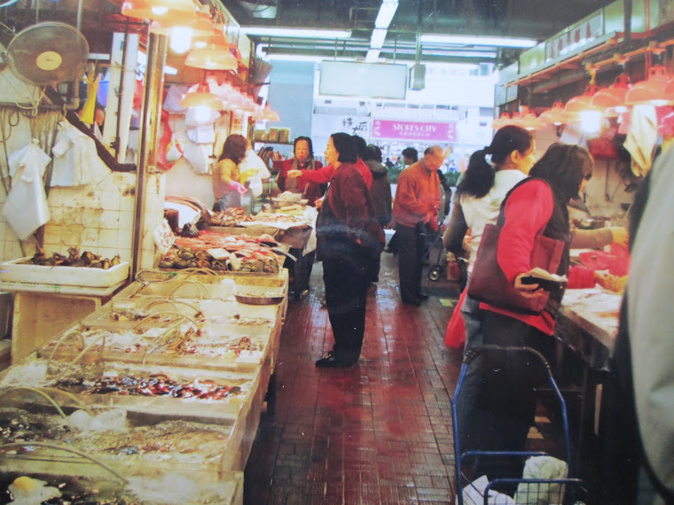 Hongkong's Fish Market.(Monday 12-12-2005)