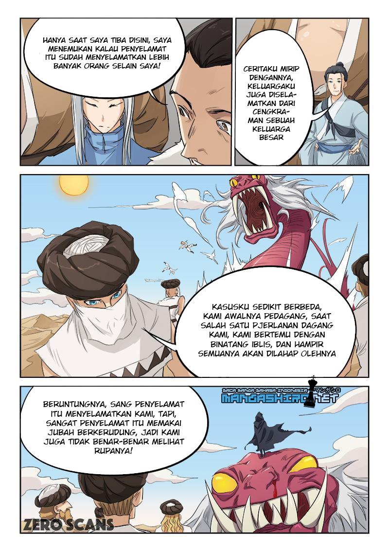Star Martial God Technique Chapter 133-6