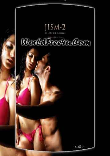 Poster Of Hindi Movie Jism 2 (2012) Free Download Full New Hindi Movie Watch Online At worldfree4u.com