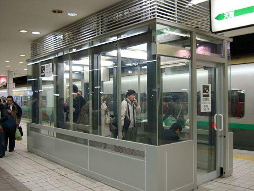Tempat merokok di Jepang