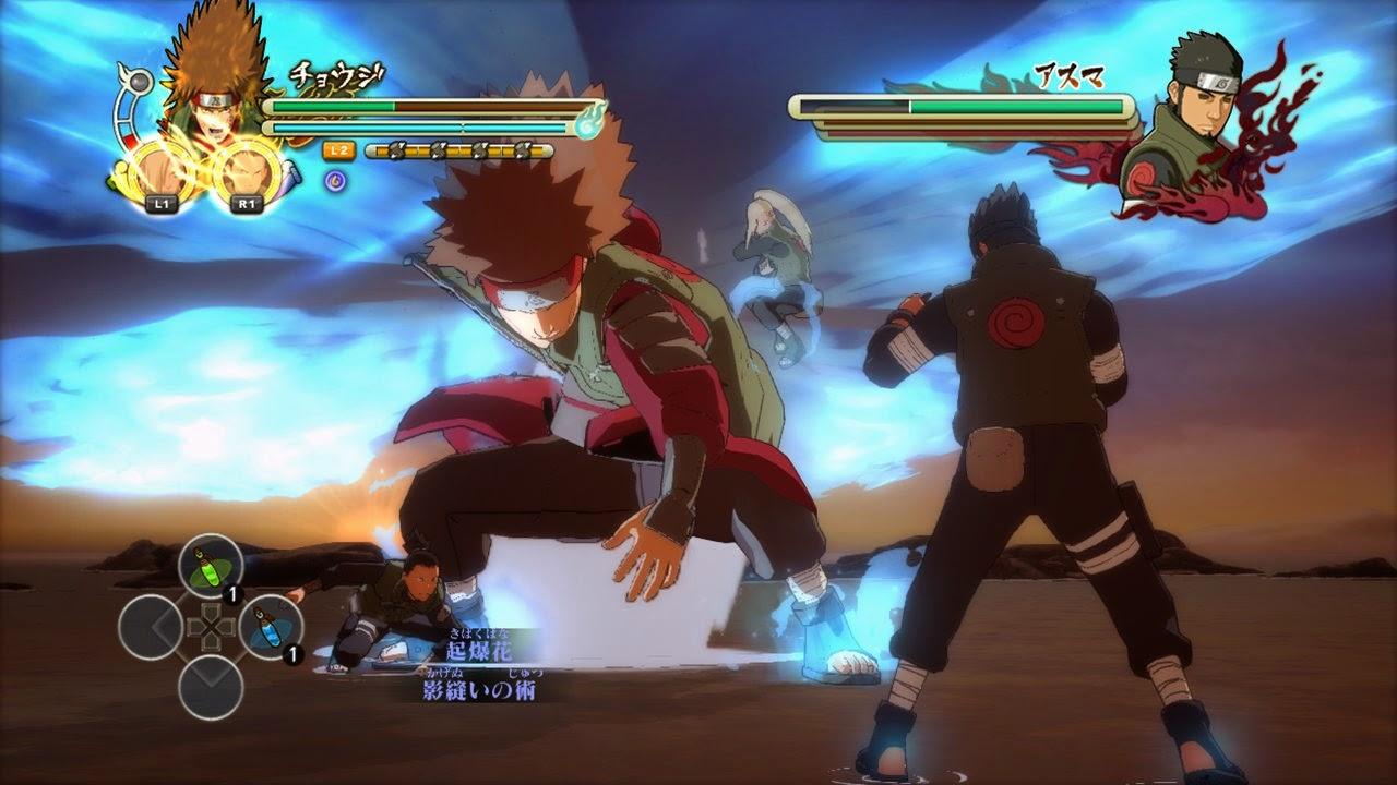 Naruto Ultimate Ninja Storm 4_5