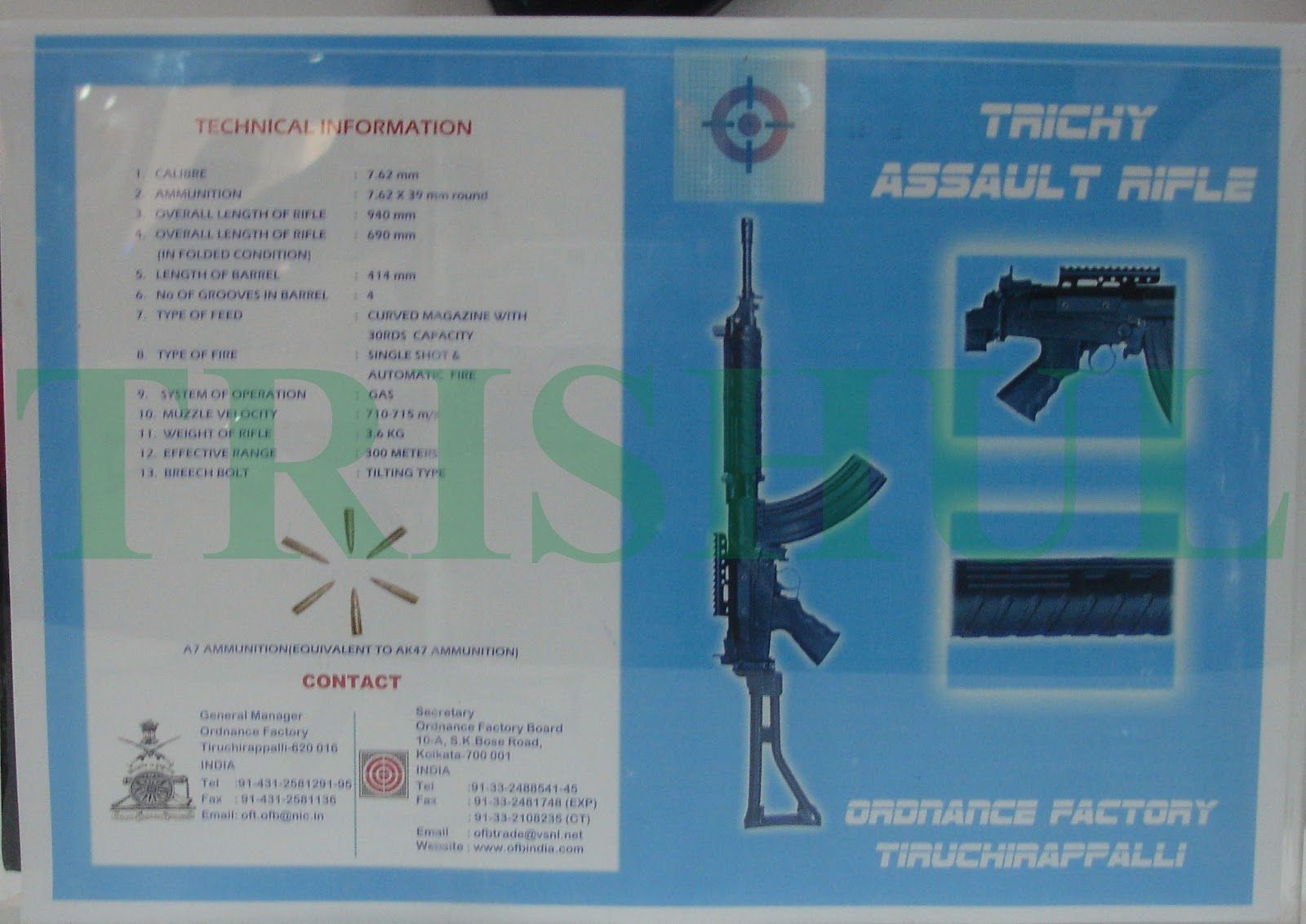 http://2.bp.blogspot.com/-MBqfGNDoRls/UvOtovOjugI/AAAAAAAAGkQ/KRk7SkntxqE/s1600/OFB-Developed+Trichy+Assault+Rifle.jpg