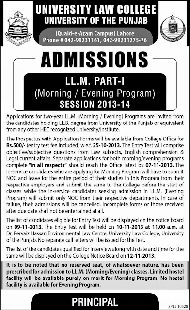 Punjab University Law Collage Admission LL.M. Part-I Session 2013-14