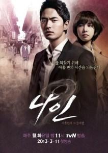 drama korea terbaru maret 2013