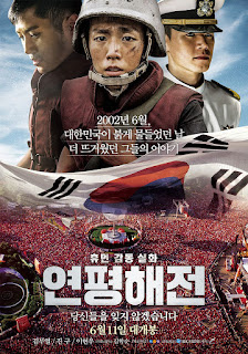 Northern Limit Line (2015) – สมรภูมิรบและเกียรติยศแห่งราชนาวี [บรรยายไทย]