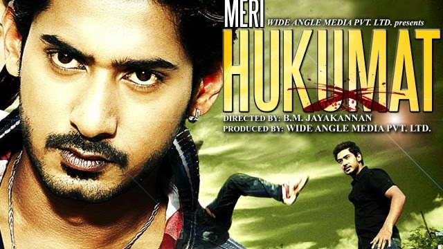 all new bollywood movies in hindi dubbed download