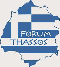 Forum Thassos