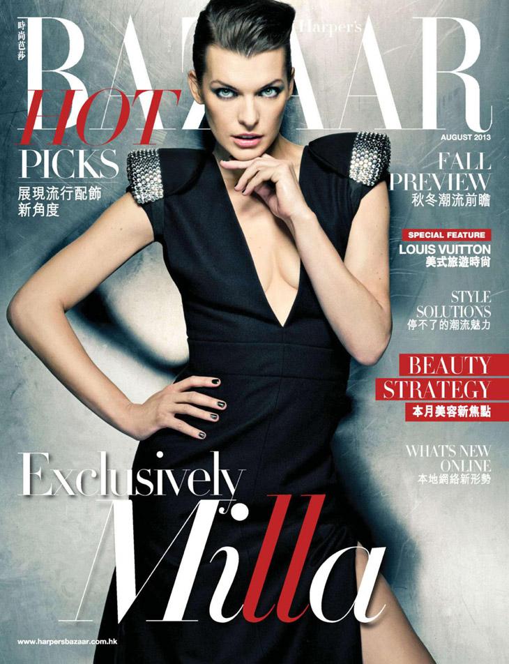 twenty2 blog: Milla Jovovich on the Cover of Harper's ...