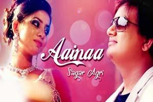 Aaina (Sagar Agri)