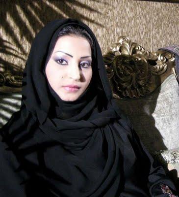 Saudi Arab girls photo