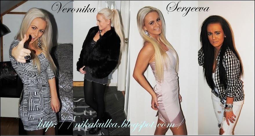 Veronika Sergeeva