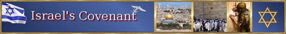 Israel's Covenant