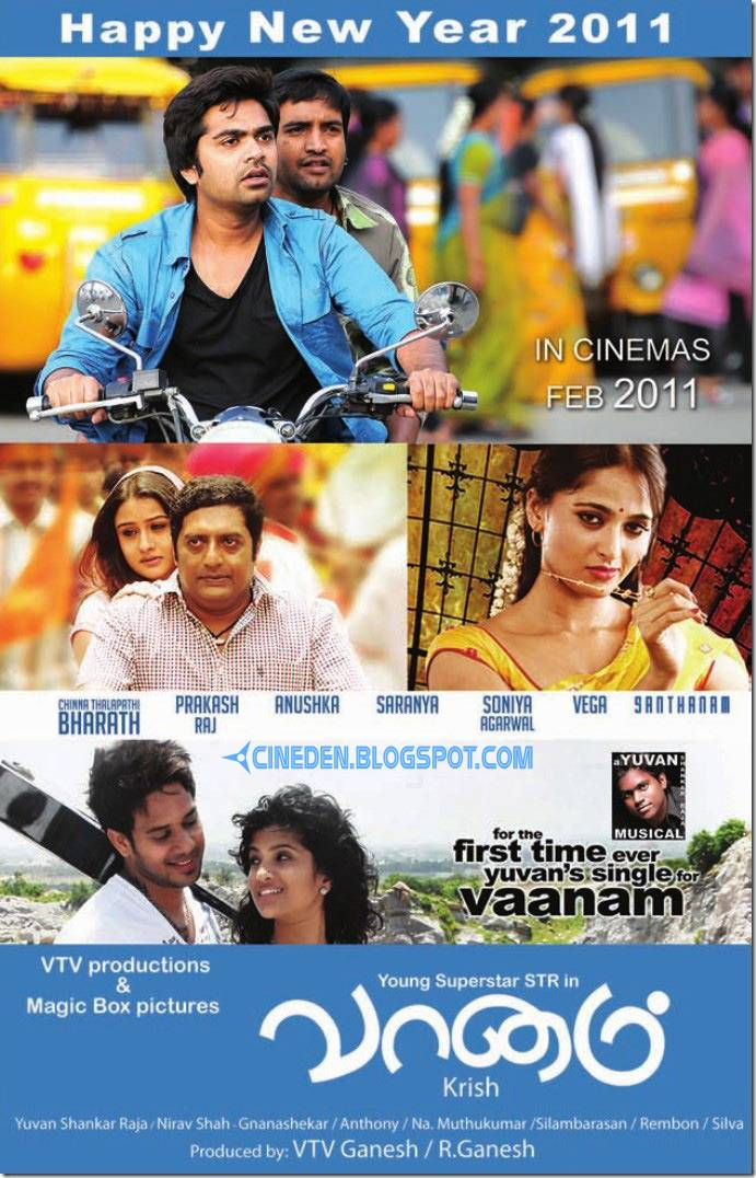 Vaanam is a film about Five Elements of Nature